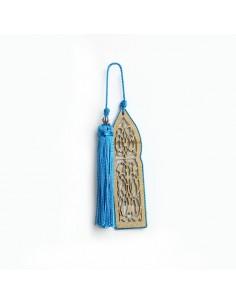 https://moroccodeco.com/marque-pages/582-marque-page-fait-main-porte-orientale-et-pompon-de-soie-turquoise.html